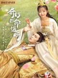 CHH1347 : Wonderful Fate ชะตาลิขิตมาพบรัก (2021) (ซับไทย) DVD 2 แผ่น