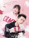 CHH1348 : Go Go Squid! นายเย็นชากับยัยปลาหมึก (พากย์ไทย) DVD 7 แผ่น