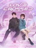 CHH1356 : Love Crossed ปิ๊งรักไอ้ต้าวดิจิตอล (2021) (ซับไทย) DVD 5 แผ่น