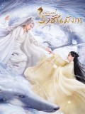 CHH1364 : Miss the Dragon รักนิรันดร์ ราชันมังกร (2021) (ซับไทย) DVD 5 แผ่น