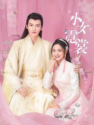 CHH1365 : Ni CHANG แม่นางน้อยหนีฉาง (2021) (ซับไทย) DVD 7 แผ่น