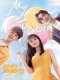 CHH1372 : My True Friend เธอ+ฉัน เพื่อนกันที่แท้ทรู (พากย์ไทย) DVD 6 แผ่น