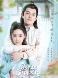 CHH1375 : Maid Escort รักวุ่นวายยัยสาวใช้สุดป่วน (2021) (ซับไทย) DVD 4 แผ่น