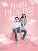CHH1378 : Please Feel At Ease Mr.Ling สะดุดรักมิสเตอร์หลิง (2021) (2ภาษา) DVD 4 แผ่น