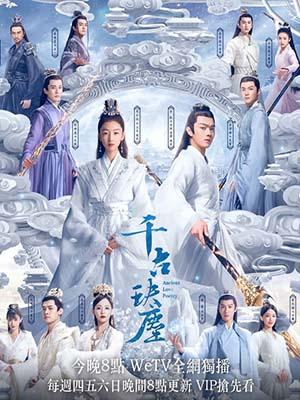 CHH1394 : Ancient Love Poetry ตำนานรักสองสวรรค์ (2021) (2ภาษา) DVD 8 แผ่น