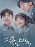 CHH1397 : Dear Mayang Street ถนนหมาหยางที่รัก (2020) (ซับไทย) DVD 6 แผ่น