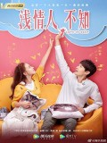 CHH1401 : Love is Deep รักซึมลึก (2019) (ซับไทย) DVD 7 แผ่น