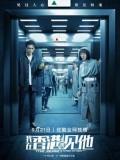 CHH1402 : The Journey Across the Night ลิขิตพิศวง (2020) (พากย์ไทย) DVD 4 แผ่น
