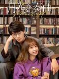CHH1414 : Moonlight เพลงรักใต้แสงจันทร์ (2021) (พากย์ไทย) DVD 6 แผ่น