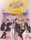 CHH1444 : Love Under the Full Moon จันทราลิขิตรัก (2021) (2ภาษา) DVD 4 แผ่น