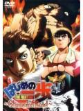 ct0158 : การ์ตูน ก้าวแรกสู่สังเวียน ตอนพิเศษ Champion Road DVD 1 แผ่น