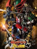 ct0200 : การ์ตูน Kamen Rider Hibiki มาสค์ไรเดอร์ฮิบิกิ DVD 12 แผ่น