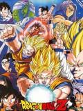 ct0496: Dragon Ball Z ดราก้อนบอล แซด (พากย์ไทย) DVD 15 แผ่น