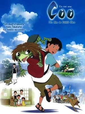 ct0523 : หนังการ์ตูน Summer Days With Coo DVD 1 แผ่น