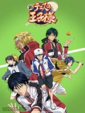 ct0558 : การ์ตูน The Prince of Tennis OVA : National Tournament Chapter DVD 1 แผ่น