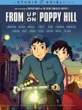 ct0608 : หนังการ์ตูน From Up On Poppy Hill ร่ำร้องขอปาฏิหาริย์ DVD 1 แผ่น