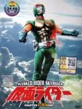 ct0616 : การ์ตูน Kamen Rider Skyrider จ้าวเวหา สกายไรเดอร์ DVD 14 แผ่น