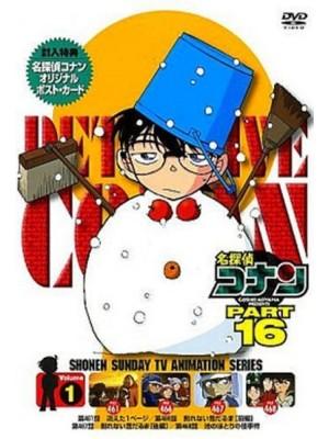 ct1248 : Conan The Series ปี16 [พากย์ไทย] 4 แผ่น