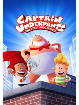 ct1251 : หนังการ์ตูน Captain Underpants: The First Epic Movie กัปตันกางเกงใน DVD 1 แผ่น