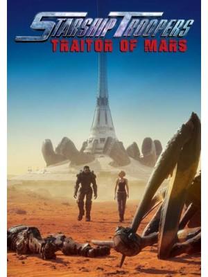 ct1252 : หนังการ์ตูน Starship Troopers: Traitor of Mars สงครามหมื่นขา ล่าล้างจักรวาล DVD 1 แผ่น