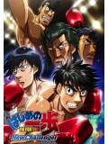 ct1262 : การ์ตูน ก้าวแรกสู่สังเวียน ปี 2 Hajime no Ippo (A New Challenger) DVD 3 แผ่น