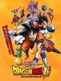 ct1266 : การ์ตูน DragonBall Super ดราก้อนบอล ซูเปอร์ [ตอนที่ 61-120 ยังไม่จบ] [ซับไทย] DVD 4 แผ่น