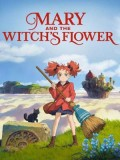 ct1279 : หนังการ์ตูน Mary and The Witch's Flower แมรี่ผจญแดนแม่มด DVD 1 แผ่น