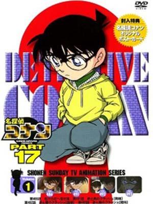 ct1303 : การ์ตูน Conan The Series Year 17 โคนัน เดอะ ซีรี่ย์ ปี 17 DVD 4 แผ่น