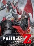 ct1310 : หนังการ์ตูน Mazinger Z: Infinity มาชินก้า Z: อินฟินิตี้ สงครามหุ่นเหล็กพิฆาต DVD 1 แผ่น