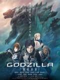 ct1312 : หนังการ์ตูน Godzilla 1: Planet of the Monster DVD 1 แผ่น