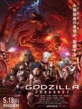 ct1313 : หนังการ์ตูน Godzilla 2: City on the Edge of Battle DVD 1 แผ่น
