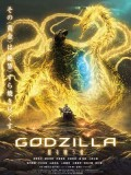 ct1314 : หนังการ์ตูน Godzilla 3: The Planet Eater DVD 1 แผ่น