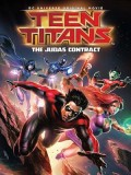 ct1318 : หนังการ์ตูน Teen Titans: The Judas Contract (2017) DVD 1 แผ่น