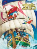 ct1325 : หนังการ์ตูน Doraemon the Movie: Nobita s Treasure Island DVD 1 แผ่น
