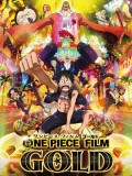 ct1331 : One Piece Film Gold วัน พีช ฟิล์ม โกลด์ (2016) DVD 1 แผ่น