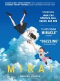 ct1333 : หนังการ์ตูน Mirai มิไร มหัศจรรย์วันสองวัย (2018) DVD 1 แผ่น