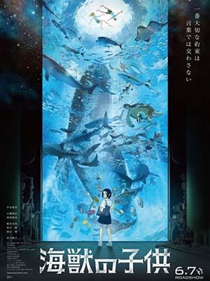 ct1353 : หนังการ์ตูน Children of the Sea รุกะผจญภัยโลกใต้ทะเล (2019) DVD 1 แผ่น