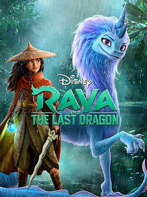 ct1379 : การ์ตูน Raya and the Last Dragon รายากับมังกรตัวสุดท้าย (2021) DVD 1 แผ่น