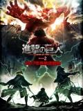 ct1381 : การ์ตูน Attack on Titan Season 2 (Shingeki no Kyojin) ผ่าพิภพไททัน ภาค 2 (พากย์ไทย) DVD 2 แผ่น