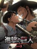 ct1382 : การ์ตูน Attack on Titan Season 3 (Shingeki no Kyojin) ผ่าพิภพไททัน ภาค 3 (พากย์ไทย) DVD 3 แผ่น