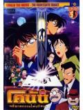 ct0532 : หนังการ์ตูน Conan The Movie 2 ตอน คดีฆาตกรรมไพ่ปริศนา DVD 1 แผ่น