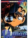 ct0534 : หนังการ์ตูน Conan The Movie 4 ตอน คดีฆาตกรรมนัยน์ตามรณะ DVD 1 แผ่น