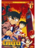 ct0536 : หนังการ์ตูน Conan The Movie 6 ตอน ปริศนาบนถนนสายมรณะ DVD 1 แผ่น
