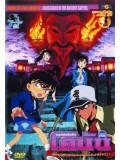 ct0537 : หนังการ์ตูน Conan The Movie 7 ตอน คดีฆาตกรรมแห่งเมืองปริศนา DVD 1 แผ่น