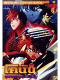 ct0539 : หนังการ์ตูน Conan The Movie 9 ตอน ยุทธการเหนือห้วงทะเลลึก DVD 1 แผ่น