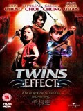cm260 : The Twins Effect คู่พายุฟัด DVD 1 แผ่น