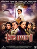 cm257 : The Twins Effect 2 คู่ใหญ่พายุฟัด 2 DVD 1 แผ่น