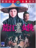 cm287 : ฤทธิ์เจ้าขอทาน Lady of Steel DVD 1 แผ่น