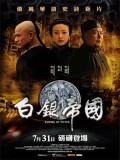 cm292 : Empire Of Silver จอมบุรุษบัลลังก์เงิน DVD 1 แผ่น