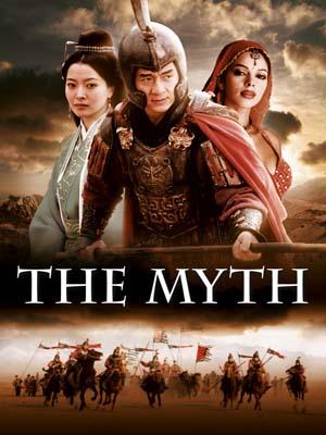 cm297 : The Myth ดาบทะลุฟ้า ฟัดทะลุเวลา DVD 1 แผ่น